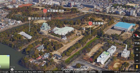 名古屋城3d